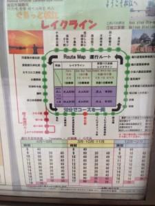 ぐるっと松江レイクラインの時刻表