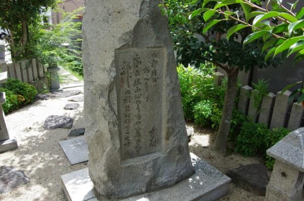 自然石で造られ、裏側は幸村公の句が刻まれている
