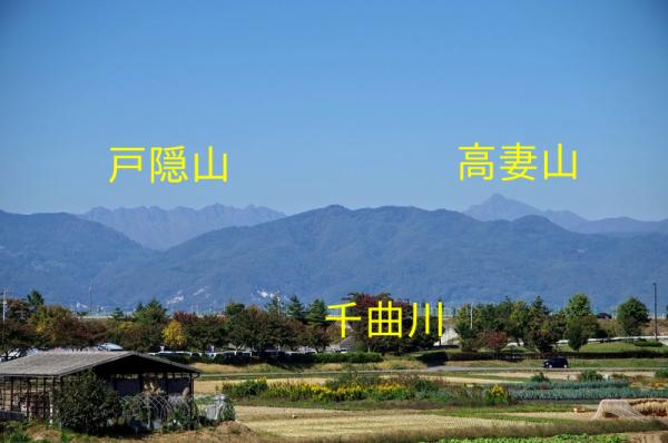 戸隠連峰と千曲川