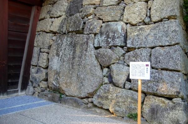 現在ある石垣は仙石忠政時代のもの