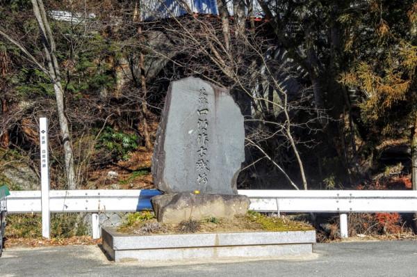 この碑は内膳友晴の末裔と共に竜王町の小宮山氏が資材を提供した