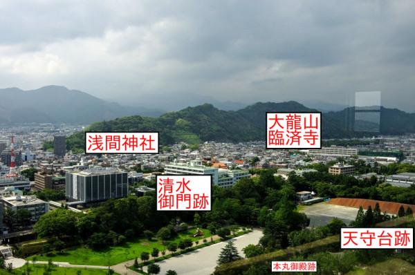 駿府城攻めのあとで臨済寺と浅間神社を見学してきた