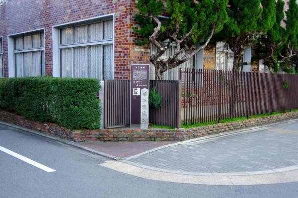 平安女子学院附近に残る将軍座所で信長が築城した