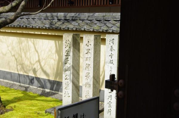 その他に織田信秀、毛利元就夫妻、毛利隆元、吉川元春が祀られている