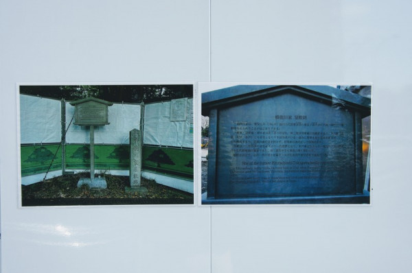 敷地はこの一角の他に気象庁・消防庁・将門塚あたりまで及んでいた