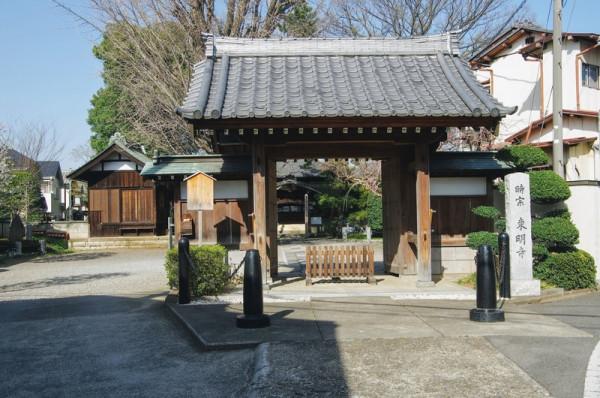 時宗の寺で稲荷山称名院東明寺と称し、本尊は虚空蔵菩薩さま