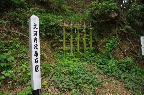 本丸に詰めていた軍監・大河内源三郎政局は落城後に幽閉されたと云う