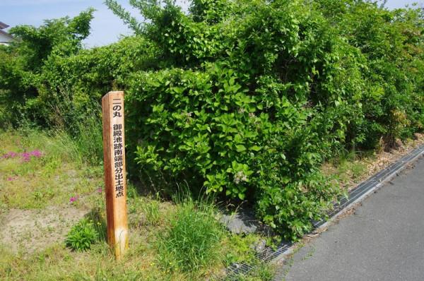 二の丸にあった御殿の庭園跡で、ここには玉石垣で造られた池があった