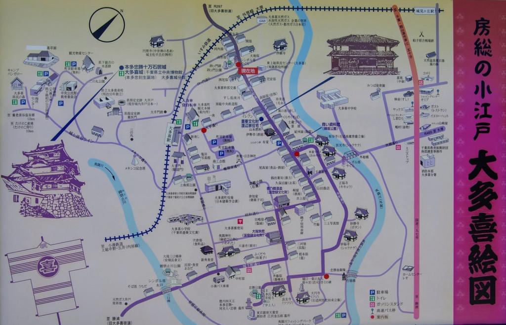 現在でも大多喜城の城下町の面影が残っており、重要文化財となった建築物を見ることできた