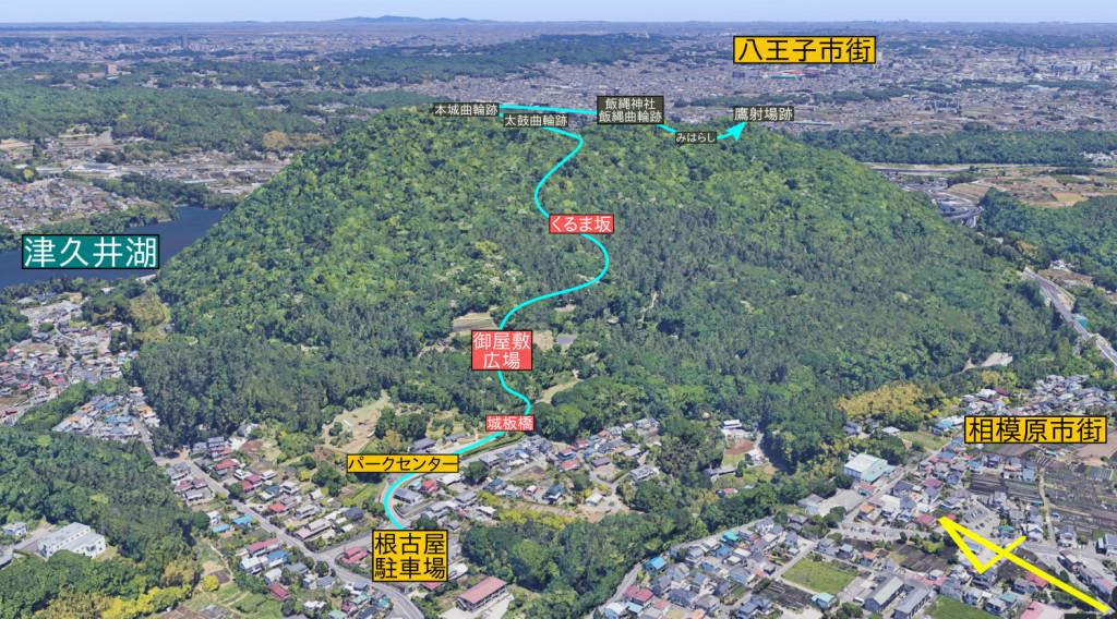 くるま坂は別名が男坂で、いわゆる険しい登城道になっているが、それ程厳しい山道ではなかった