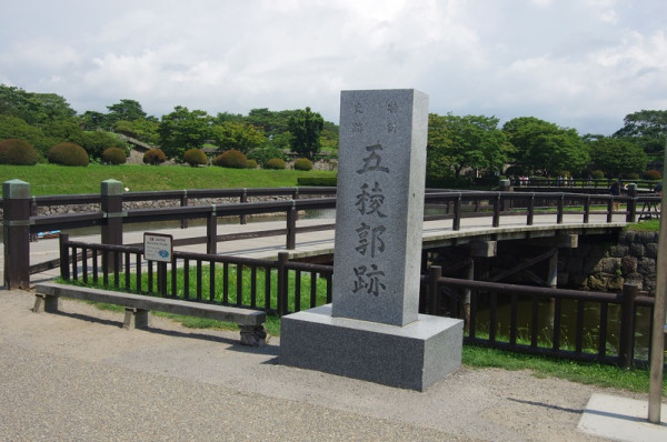昭和27(1952)年3月29日に国指定の特別史跡になった