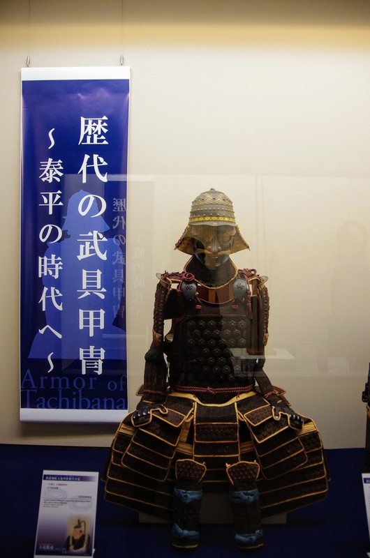 柳川藩3代藩主・鑑虎公所用の甲冑