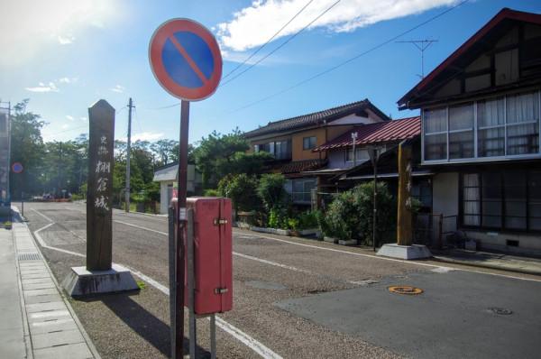 棚倉城追手門側の入口で、この先に亀ヶ城公園がある