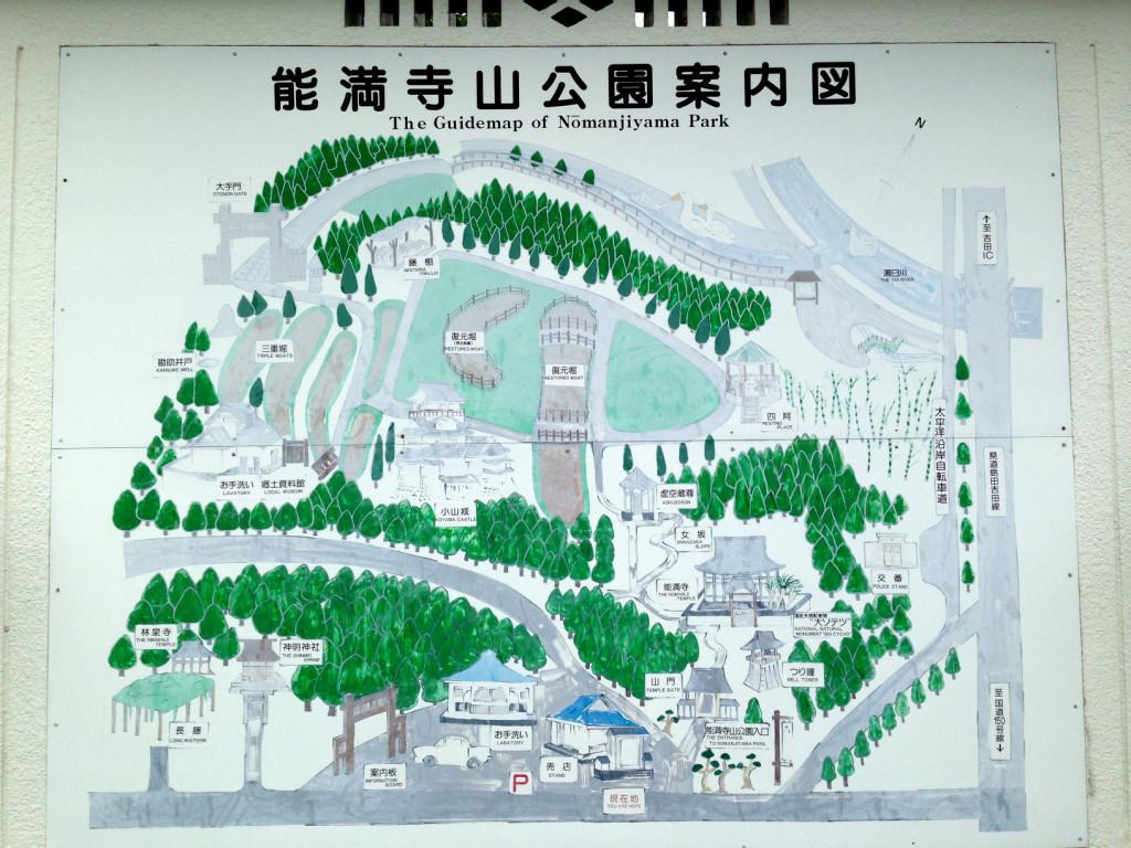 小山城跡へ向かうには西側にある大手道の他に、ここ駐車場から登る搦手道があるようだ