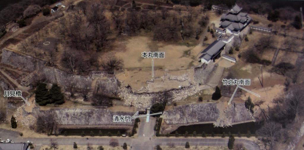 月見櫓跡や清水門の奥にある本丸南側、そして竹之丸の石垣は崩壊しているが、復元された三重櫓と前御門は無事のようだ