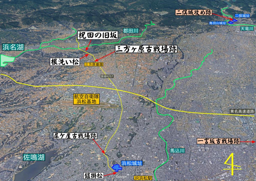 現在観ることができるゆかりの古戦場跡や名所を浜松市近郊の地勢図上に重畳したもの(一部割愛、一部想像有り)