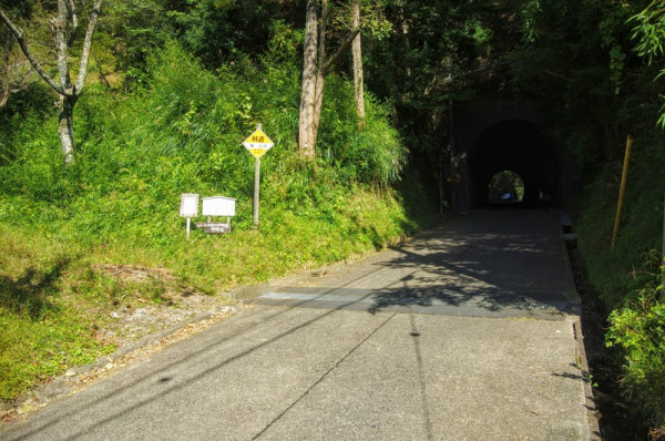 このトンネルの先が城山公園の駐車場である