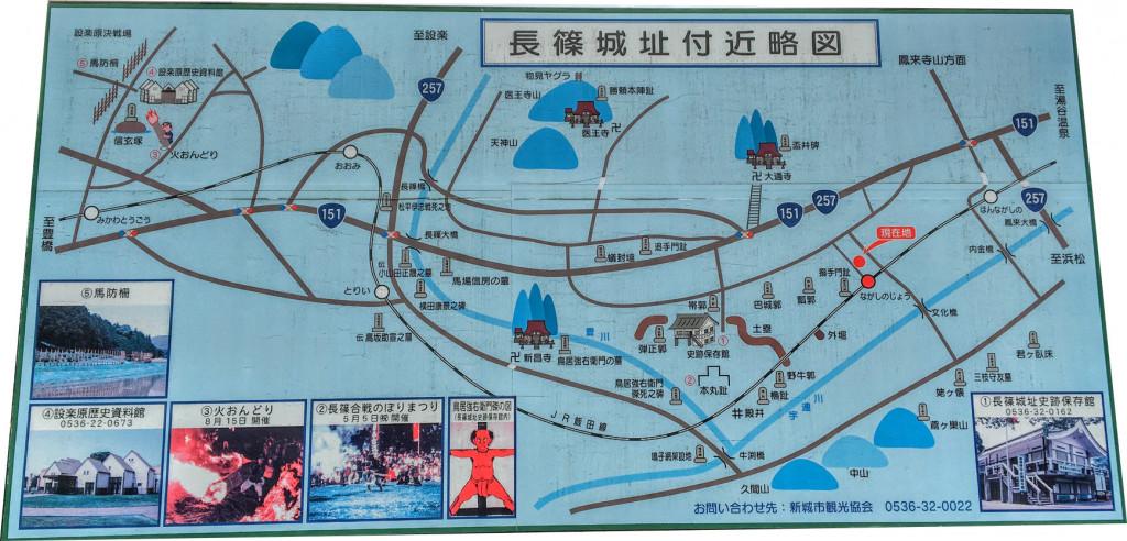 長篠城駅前に置かれていたものだが城の縄張を示す石碑の場所以外にも、鳥居強右衛門の磔場や彼の菩提寺・新昌寺についても掲載されていた