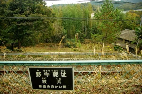 本丸の南東下にあった郭で、現在はJR飯田線がその一部を分断している