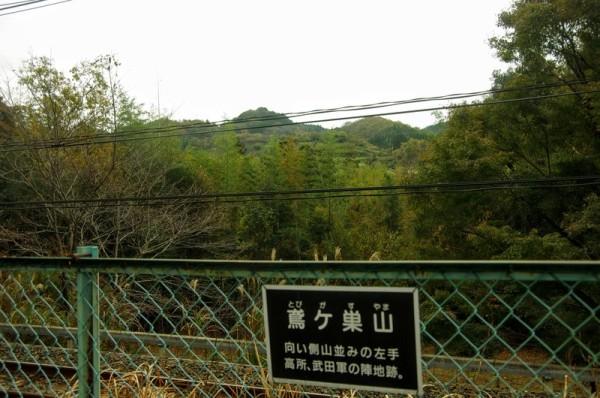 機山公の弟で、勝頼の叔父である武田兵庫守信実が守備した砦があった