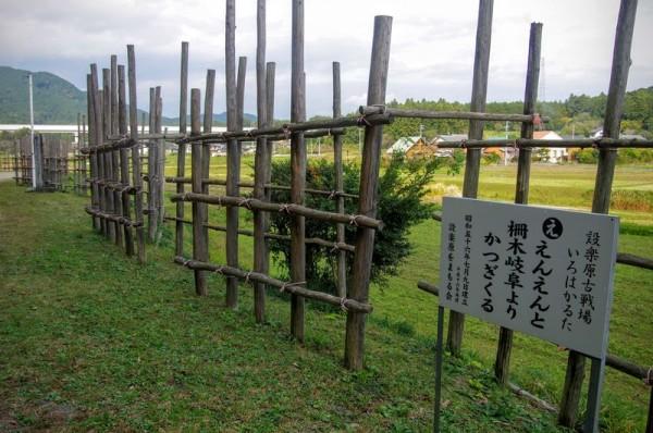 馬防柵の内側から見たところで、三つの柵が交差していた