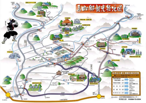 絵地図の中央が「ゆきむら夢工房」で、そこから徒歩20分ほど所に信綱寺があるが自転車だと遠回りになるので注意のこと