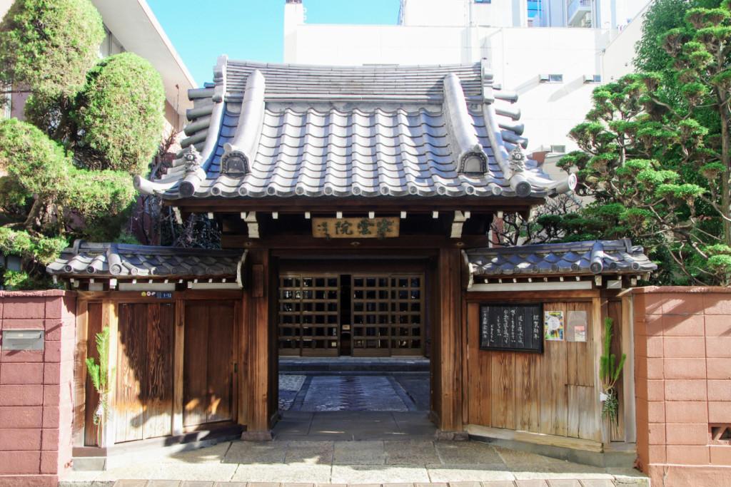もとは立花宗茂公が江戸で逝去した母のために下谷・廣徳寺の境内に建てた香華所だった