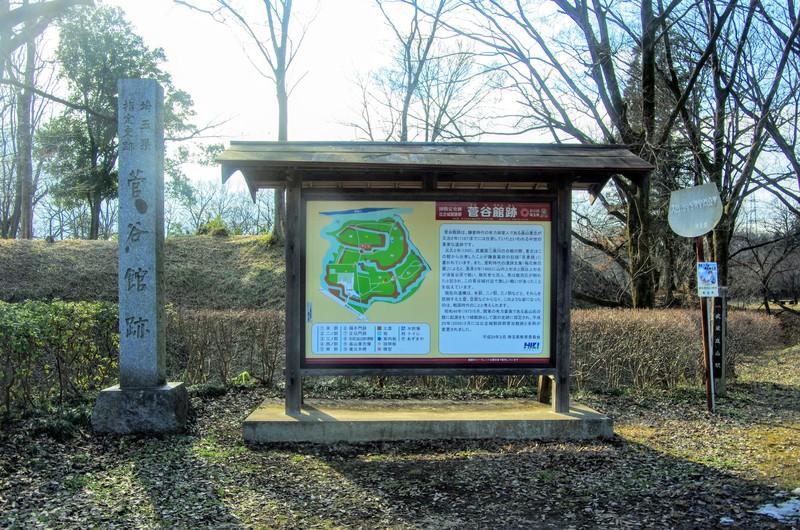 菅谷館には坂東武者・畠山重忠の居館があったが、現在の遺構は戦国時代の城跡である