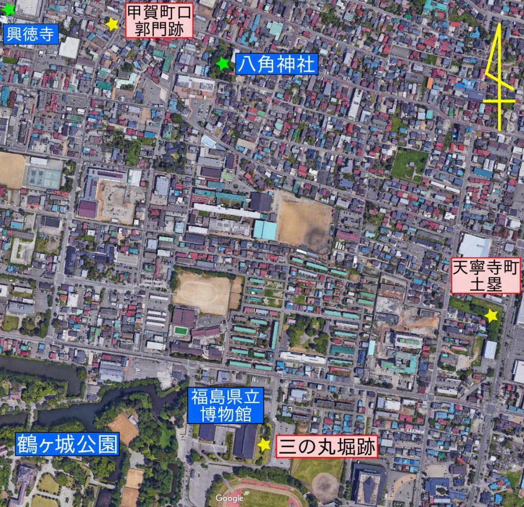 黄色の☆が追加で国指定史跡に認定された会津若松城の外郭の遺構