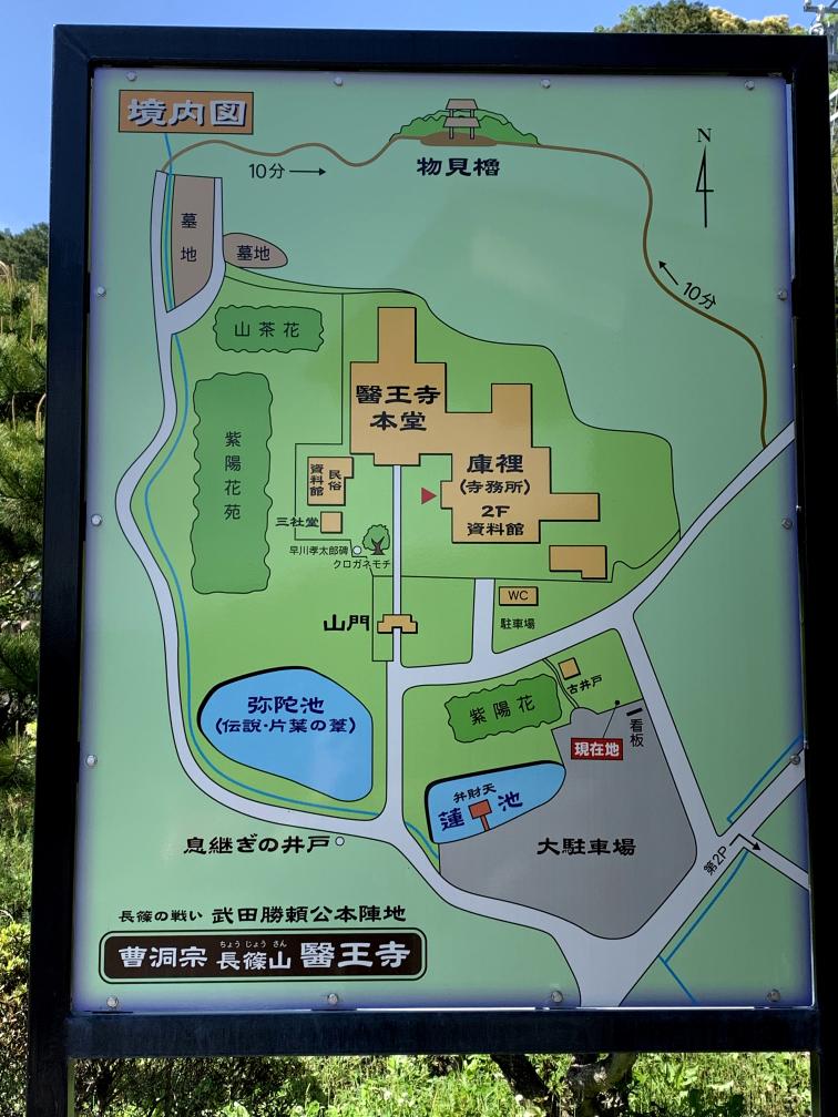 民俗史料館は昭和初期の史料が展示されていた
