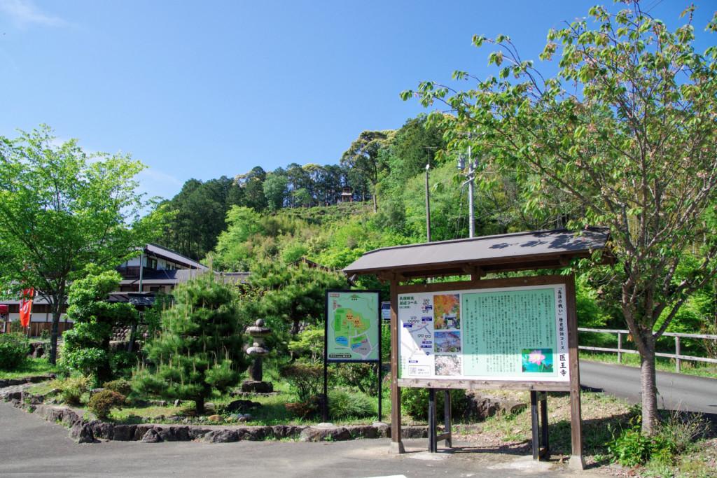 かっての武田勝頼本陣跡で、現在は新城市指定史跡となっている(背後の山頂に見えるのが物見台)