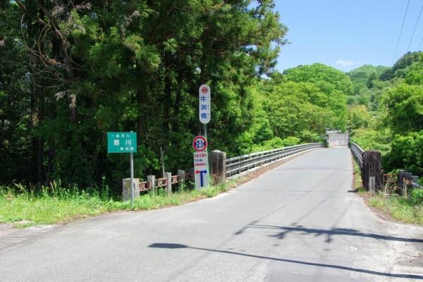 R439が豊川を渡る橋(ここからの城址の眺めは素晴らしい)