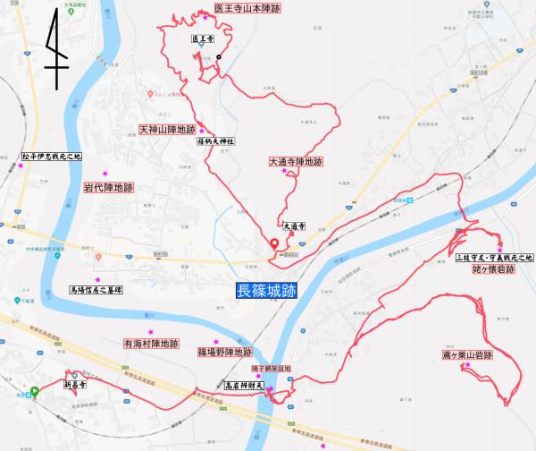 朝11:40〜夕16:30までの間、移動は全て徒歩で、気温は最高33℃、最高高度は150m
