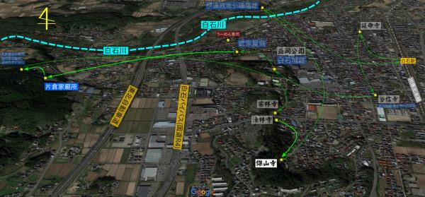 こちら(緑色の矢印)は午後のルートで、主に片倉家にゆかりのある場所を巡ってきた
