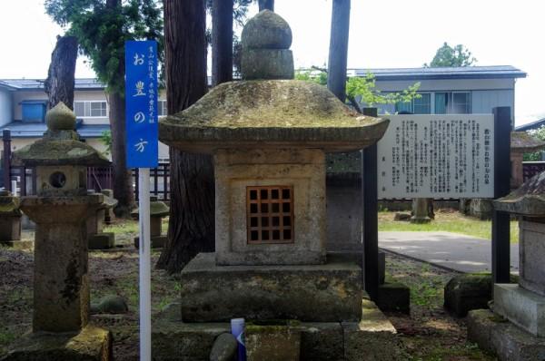 米沢藩中興の祖と仰がれる第九代藩主・上杉鷹山公の側室