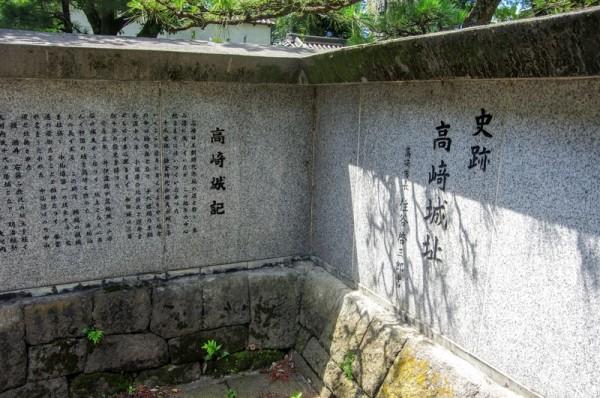 お濠端通りに面した交差点脇に建っていた城跡の説明板