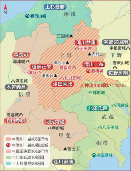 甲斐武田氏滅亡後、滝川一益が上野国に入封した時の情勢