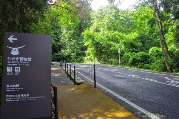 左手からの旧道、手前からの新道が合流し、この先に本丸北壁がある