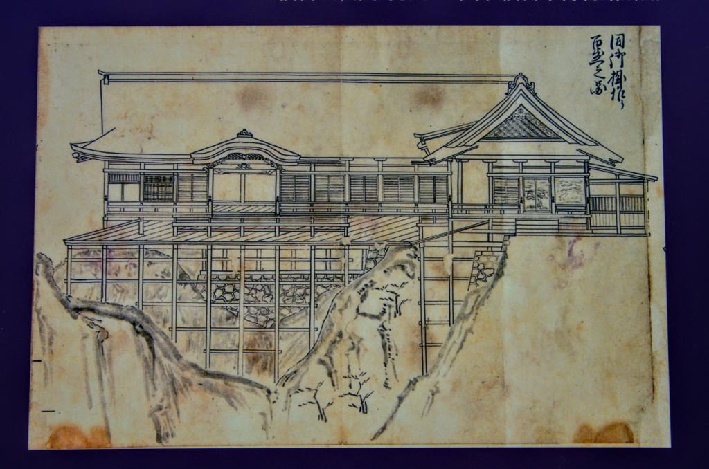 広瀬川に面した崖に突き出すように建てられた数寄屋風書院造りの建物で、その構造は京都の清水寺本堂の舞台に類似する