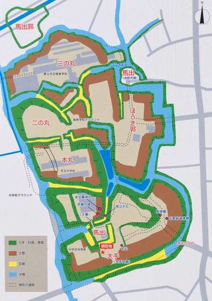 園内にあった『埼玉県指定史跡・雉岡城跡』という説明板より