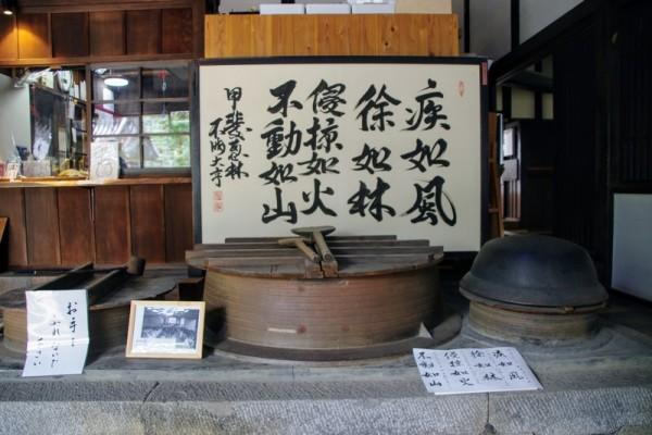 この大鍋は大戦中に疎開してきた学童の寄宿生活で使われたもの