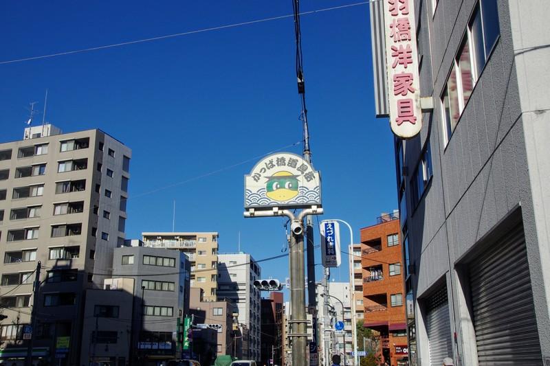 20190105-浅草寺参拝-045.resized